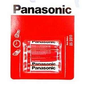 Panasonic Baterie R03RZ/4BP - AAA 1,5V 4ks