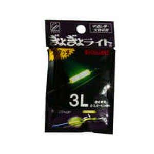 FLASHMER CLIPLIGHT 3L 3,6X4,1MM