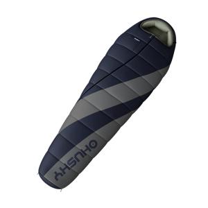 Spacák Husky Extreme Enemy -12°C Barva: šedá