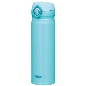 Mobilní termohrnek Thermos 500ml Barva: modrá