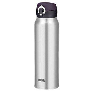 Mobilní termohrnek Thermos 750ml Barva: stříbrná