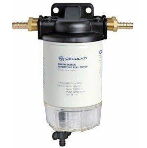 Osculati Benzínový filtr s odkalovačem 192-410 l / h