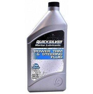 Quicksilver Power Trim and Steering Fluid