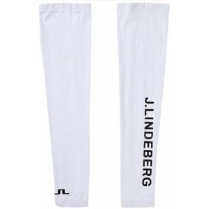 J.Lindeberg Enzo Compression Sleeves White L/XL