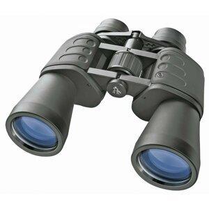 Bresser Hunter 20x50 Dalekohled