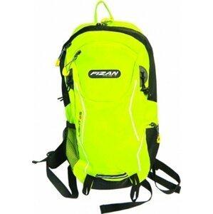 Fizan Backpack Yellow