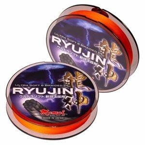 Momoi Šňůra na přívlač Ryujin oranžová - 0,209mm