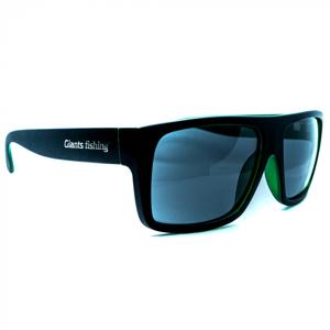 Polarizační Brýle Giants Fishing Polarized Glasses Street