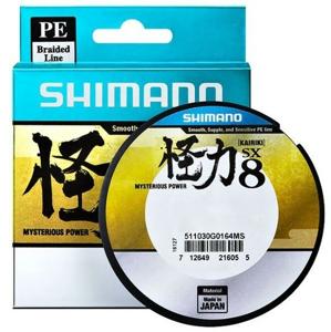 Splétaná Šňůra Shimano Kairiki PE Grey 2700m 0,20mm/17kg