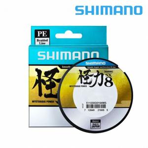 Splétaná Šňůra Shimano Kairiki PE Grey 150m 0,18mm/14kg