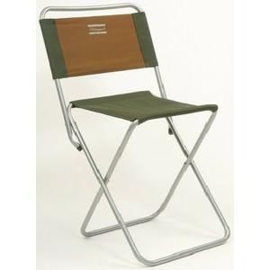 Stolička Shakespeare Folding Backrest Stool