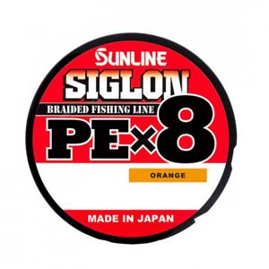 Šňůra Sunline Pex8 150m OR 0,132mm/4,5kg